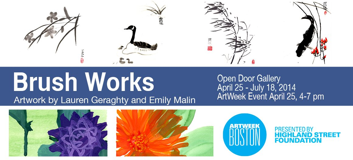 brush works at the Open Gallery