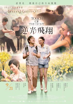Touch of the Light Movie